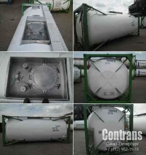 Танк-контейнеры заказать Казань